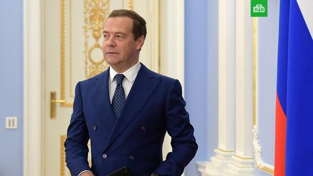 Медведев сообщил о решении повысить НДС до 20%