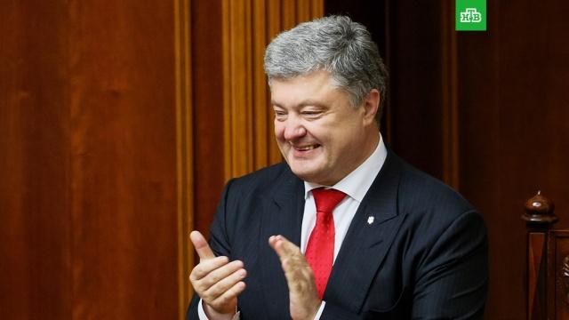 Украинские депутаты сообщили о попытках Киева обмануть МВФ