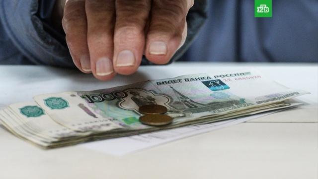 Голикова пообещала прибавку к пенсиям в 12 тысяч рублей в 2019 году