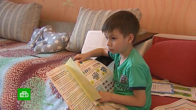 Юному Кириллу из Самары срочно нужны средства на спасительную пересадку костного мозга