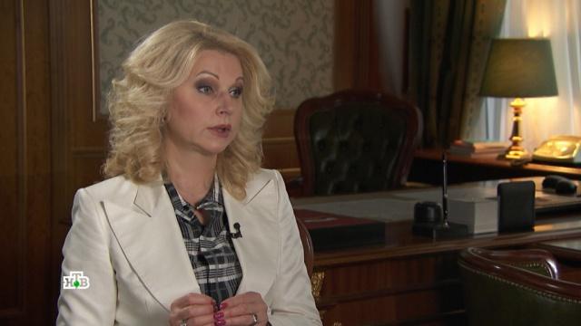 Голикова в интервью НТВ назвала главную цель повышения пенсионного возраста