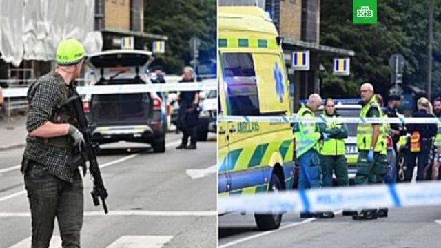 В Швеции произошла стрельба: есть пострадавшие