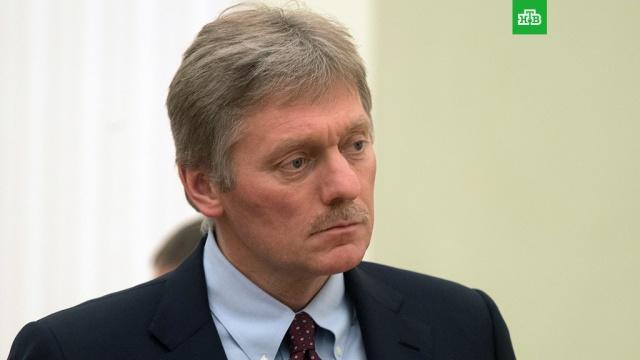 Песков о пенсионной реформе: к Путину обращаться преждевременно