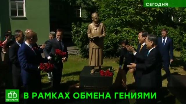 В Петербурге впервые в России поставили памятник корейской писательнице