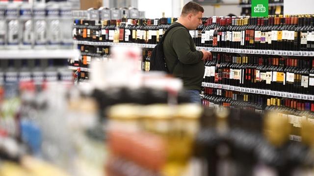 СМИ узнали о планах Минфина пересмотреть цены на спиртное
