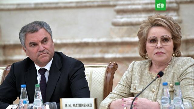 Матвиенко призвала не откладывать повышение пенсионного возраста