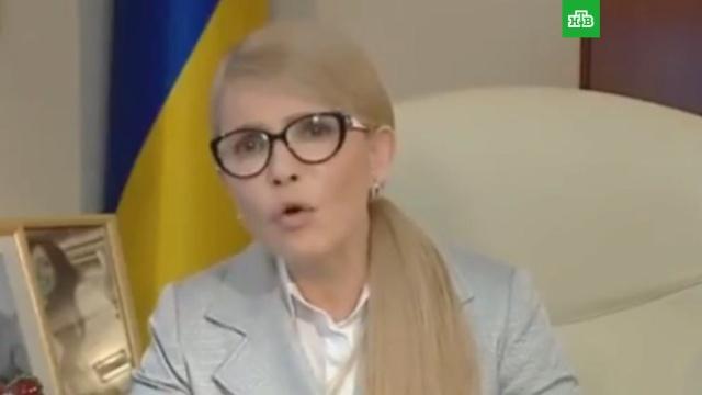 Тимошенко объявила об участии в президентских выборах