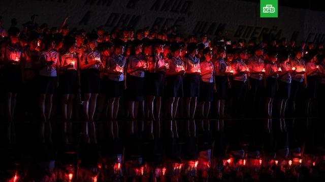 россияне зажгли свечи память начале великой отечественной войны