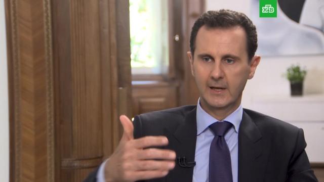 Башар Асад: переговоры с Трампом — пустая трата времени