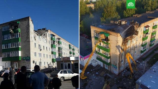 В Татарстане возбудили уголовное дело после взрыва в жилом доме