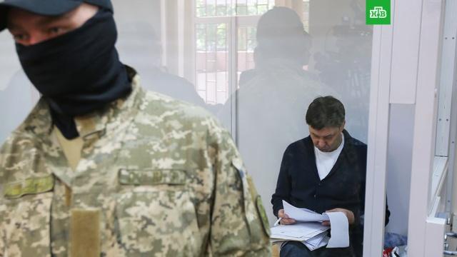 Киев отказал арестованному журналисту Вышинскому во встрече с консулом