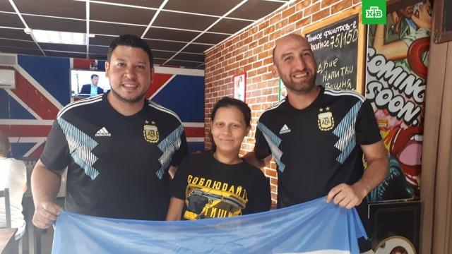 Болельщики из Аргентины не попали на матч, приехав не в тот Новгород