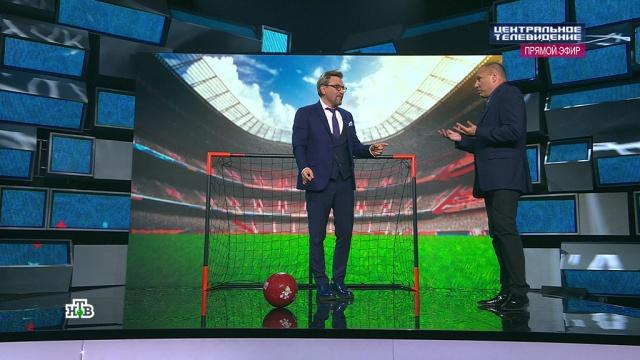 Отец Дениса Черышева рассказал НТВ, как воспитать звезду футбола