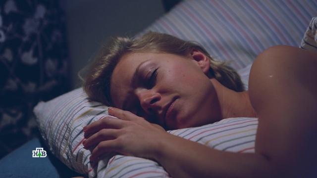 здоровый сон главные секреты полноценного отдыха организма