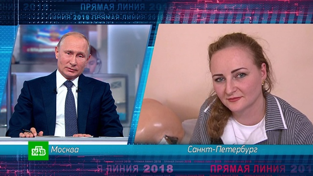 Путин предоставил российское гражданство раненной в Сирии украинке