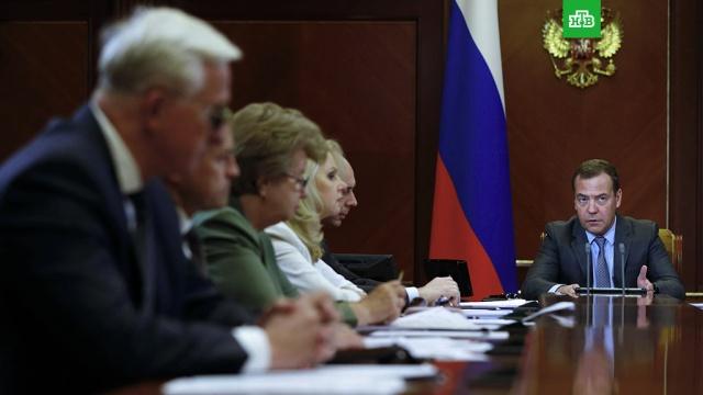 Медведев: стараемся учесть интересы всех участников пенсионных отношений