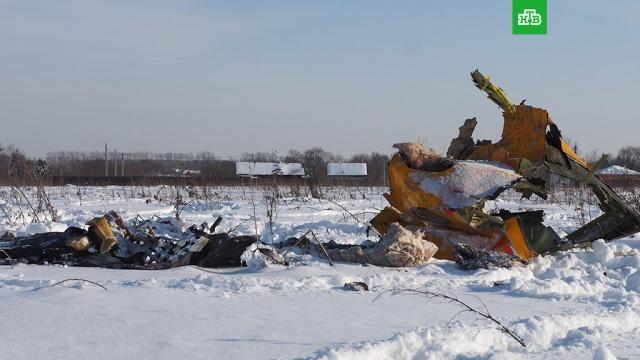 СК: причиной крушения Ан-148 в Подмосковье стала ошибка экипажа
