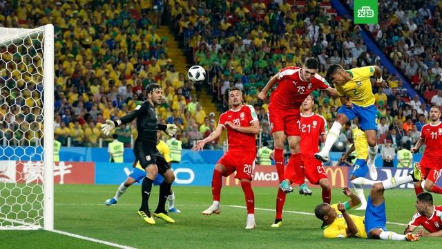 Бразилия и Швейцария вышли в плей-офф ЧМ-2018