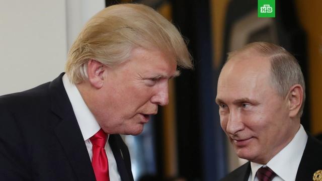 Ушаков: РФ и США договорились о месте проведения встречи Путина и Трампа