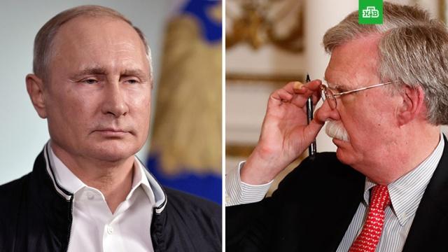 Путин проведет переговоры с советником президента США Болтоном