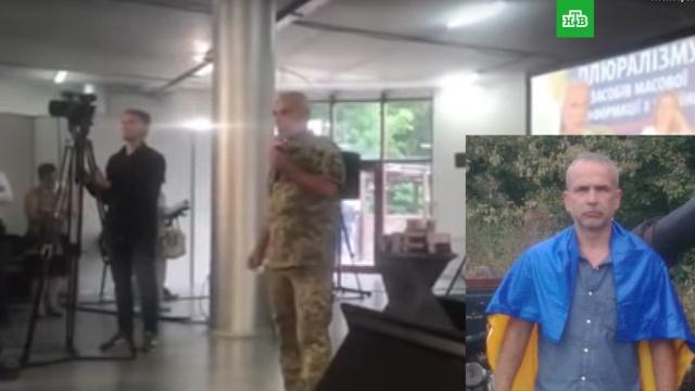 украинский военный киеве рассказал переданной сенцову взрывчатке