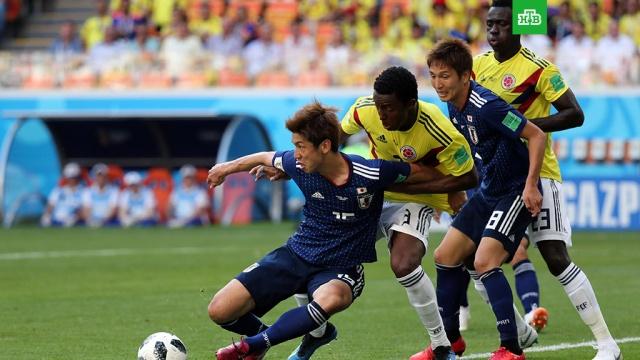 Колумбия и Япония добыли путевки в плей-офф ЧМ-2018