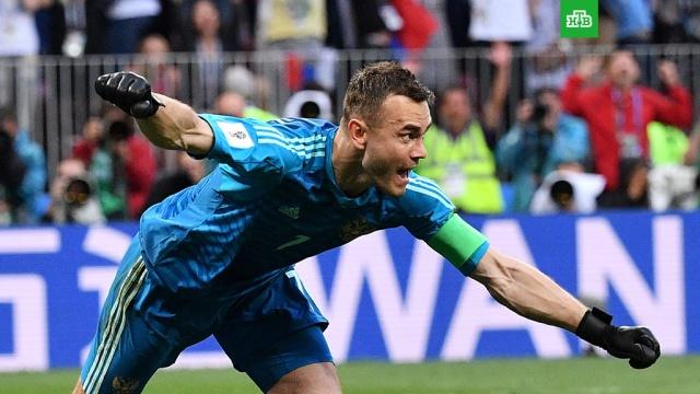 Акинфеев признан лучшим игроком матча Испания — Россия
