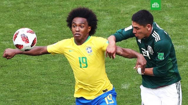 1/8 финала ЧМ: Бразилия — Мексика