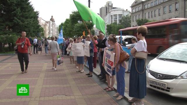 В Хабаровске акция против изменения пенсионного законодательства собрала 150 человек