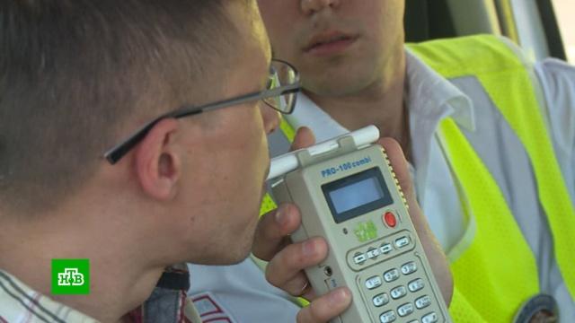 Пьяных водителей в России будут выявлять по анализу крови