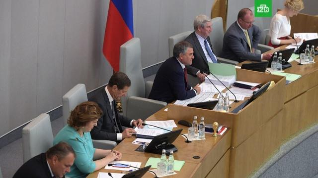 Законопроект о повышении НДС с 18% до 20% принят в первом чтении