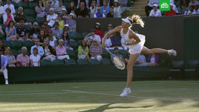 Мария Шарапова не смогла пробиться во второй круг Уимблдона