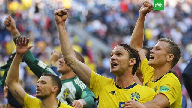 Швеция взяла верх над Швейцарией и вышла в четвертьфинал ЧМ-2018