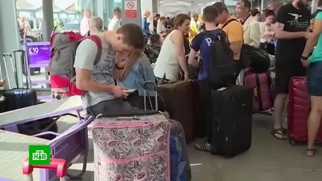 """Сорванный отпуск: клиенты """"Натали Турс"""" могут требовать от компании компенсаций"""