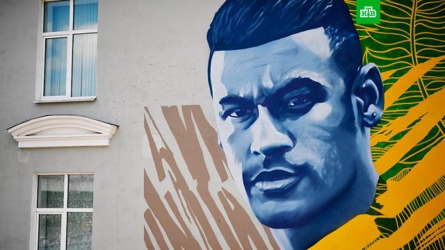 К приезду сборной Бразилии в Казани представили граффити с Неймаром