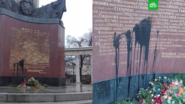 Вандалы залили краской памятник советским воинам в центре Вены