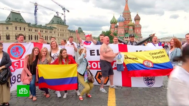Фанаты из разных стран объявили ЧМ в России одним из лучших в истории