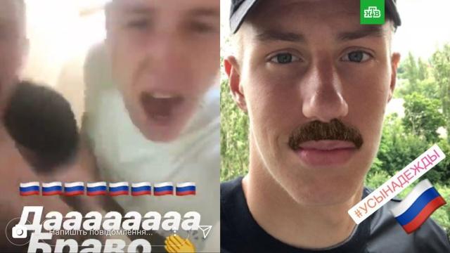 Аморальное поведение: вратаря украинских Карпат выгнали из клуба за поддержку сборной России