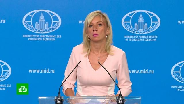 """Захарова призвала правительство Мэй прекратить интриги с """"Новичком"""""""