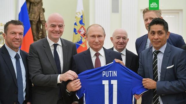 Мы все влюбились: глава FIFA поблагодарил Россию за организацию ЧМ-2018
