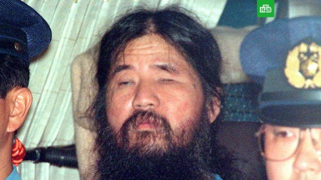 """СМИ: казнен основатель секты """"Аум Синрикё"""""""