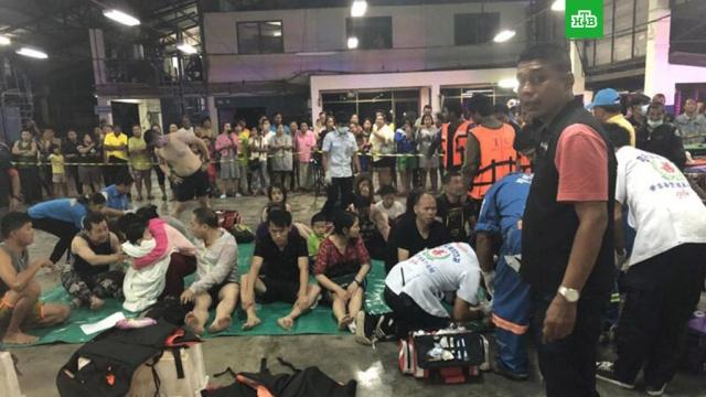 Власти Таиланда подтвердили гибель 40 человек при крушении судов