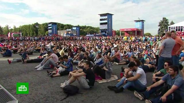 Десятки тысяч болельщиков собрались в московских фан-зонах в ожидании матча Россия — Хорватия