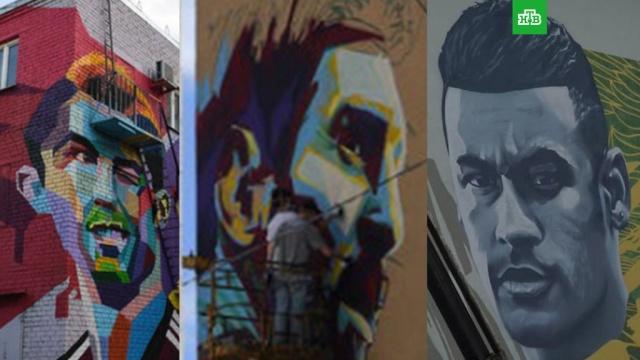 Проклятие казанских граффити: мэр города решил изобразить капитана сборной Хорватии