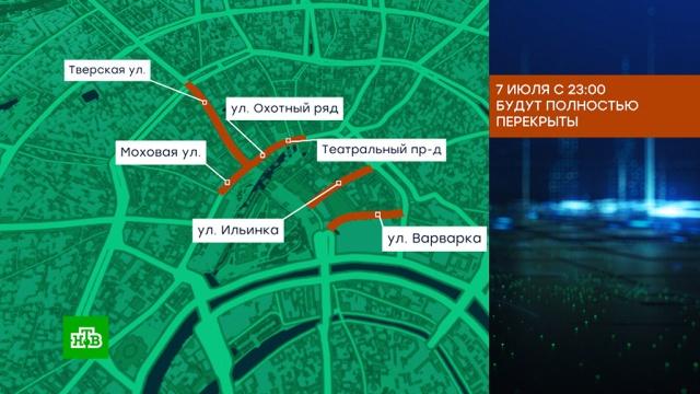 После матча Россия — Хорватия центр Москвы станет пешеходным