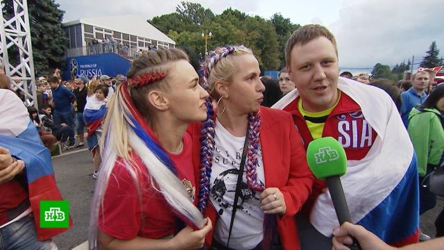 Слезы есть, а обиды нет: что думают болельщики об игре сборной России с Хорватией