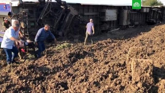 В Турции опрокинулся пассажирский поезд, есть жертвы