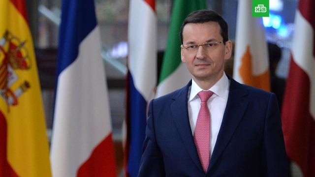 Премьер-министр Польши назвал условие примирения с Украиной