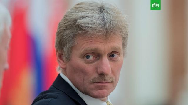 В Кремле прокомментировали сравнение российской власти с мафией