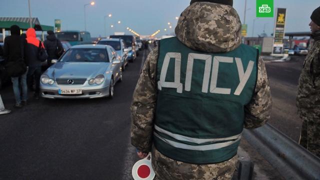 Погранслужба: Украине грозит нашествие нелегальных мигрантов